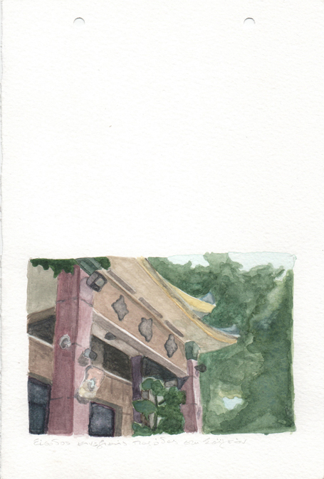 Entrance of a Chinese temple in Saigon, pencil and watercolours on paper, 22,8 x 15 cm, 2017
