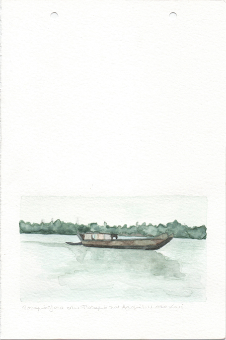 Riverboat at the Perfume River in Hue, pencil and watercolours on paper, 22,8 x 15 cm, 2017