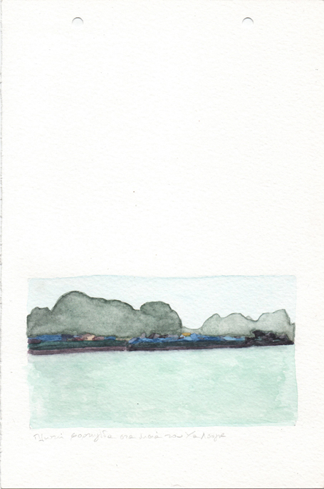 Floating barge on the Ha Long islands, pencil and watercolours on paper, 22,8 x 15 cm, 2017